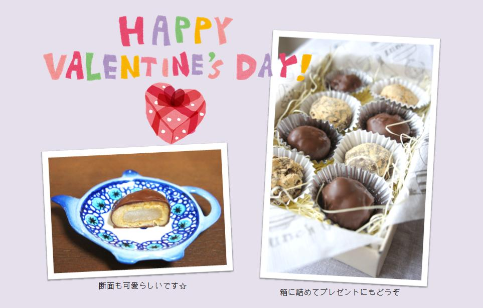 Kinako_Mochi_Truffle_Recipe_Step5