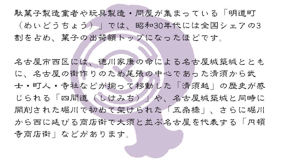 Nishiku__2